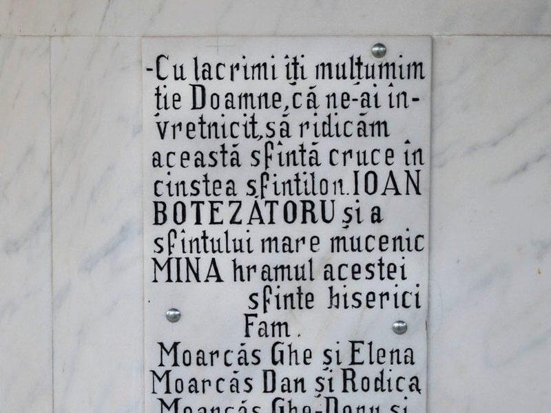 Biserica Sf. Ioan Botezătorul și Sf. Mc. Mina 13