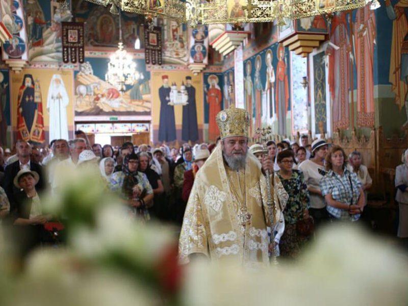 Biserica Sf. Ioan Botezătorul și Sf. Mc. Mina 4