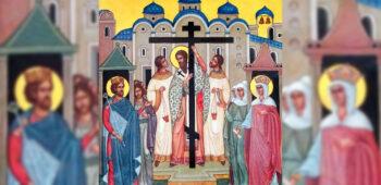 14 Septembrie – Înălțarea Sfintei Cruci